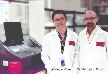 DiaCarta: Democratizing the Diagnosis Process